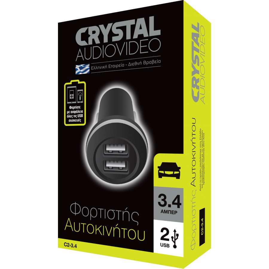 CRYSTAL AUDIO C2-3.4 5V / 3.4A Dual USB Mini Car Charger