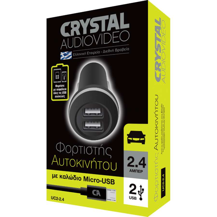 CRYSTAL AUDIO UC2-2.4 5V / 2.4A USB Car Charger + 1m micro USB Cable