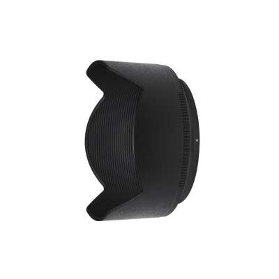 NIKON (S) HB-90A LENS HOOD FOR Z DX 50-250mm VR