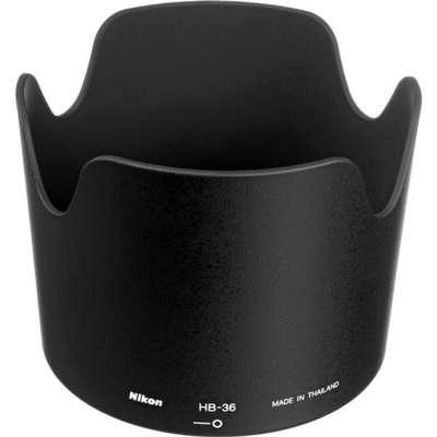 NIKON HB-36 HOOD FOR 70-300G VR