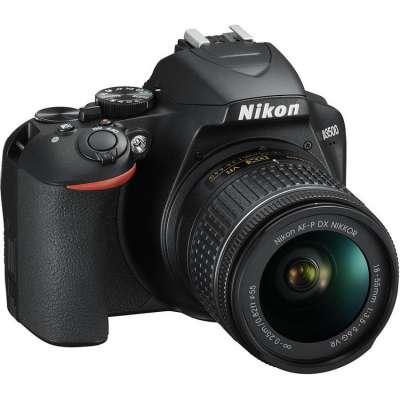 NIKON D3500 + AF-P 18-55VR KIT + NIKON ALM22045 Tripod for CDSC